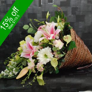 Artificial Flowers - Cone Basket Arrangement for home decor or gifting