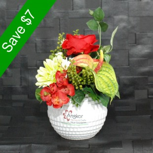 Artificial Flowers- Elegant Small Red Arrangement