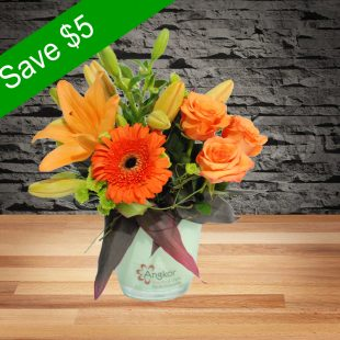 Glorious- Orange Vase Arrangement