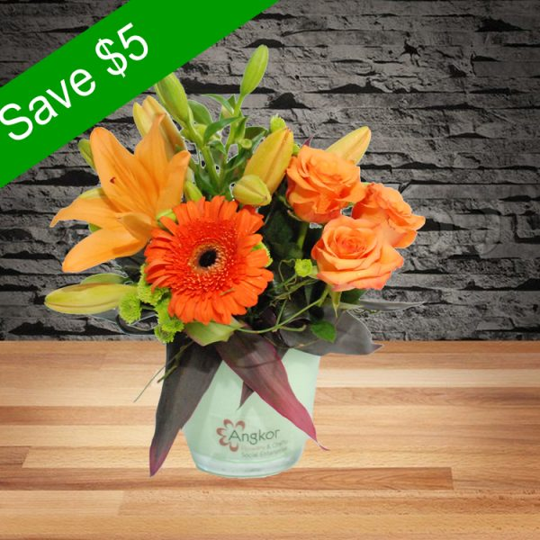 Glorious- Orange Vase Arrangement