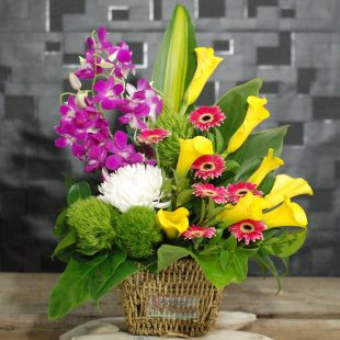 Perfect - Colouful Basket Arrangement
