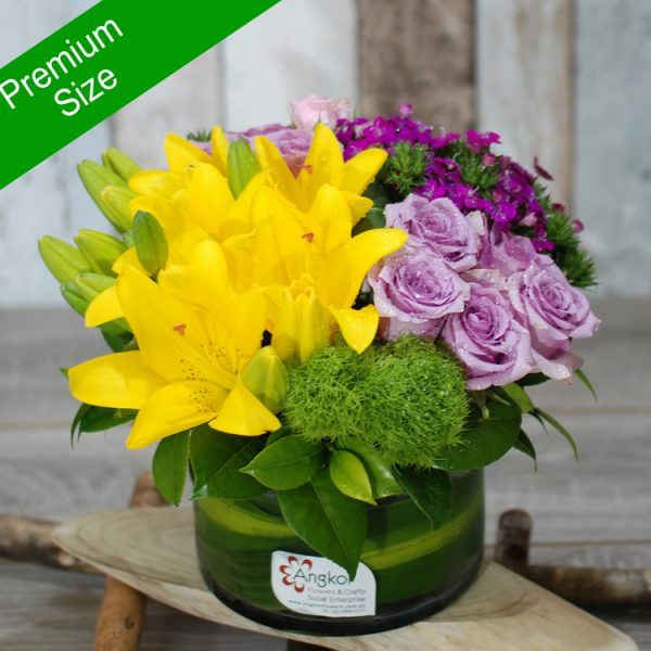 Flower Gift- Cherrish Purple and Yellow- Glass Vase