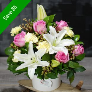 Sympathy Flowers- Warm Thoughts Pink- White and Pink Arrangement  - Angkorflowers