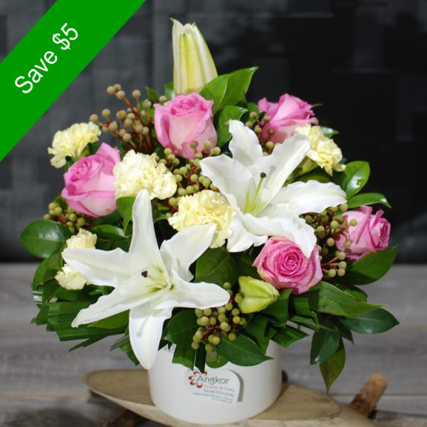 Sympathy Flowers- Warm Thoughts Pink- White and Pink Arrangement  – Angkorflowers